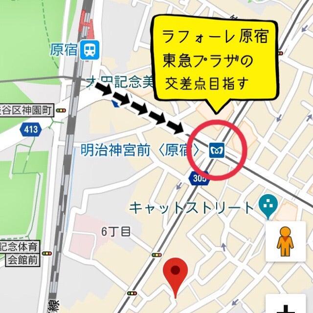 原宿の隠れ家カフェ「ガレージパーク」、道順案内 (JR原宿駅)