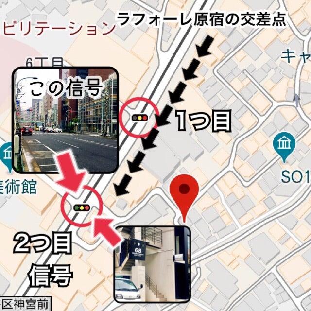 原宿のイベントスペース「ガレージパーク」、東京メトロ明治神宮前駅からのアクセス