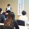【泉中央店】事業計画発展発表会がありました♪の画像