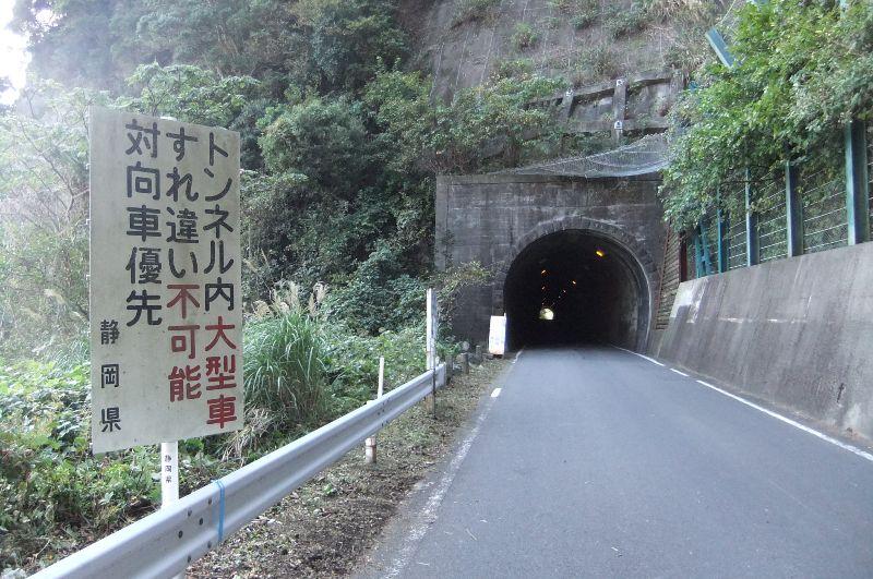 汐吹隧道 (静岡県伊東市新井~川...