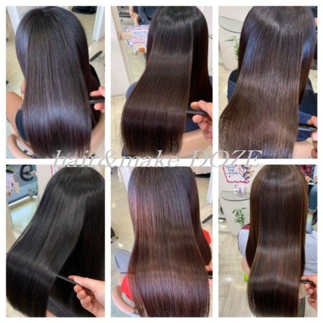 髪質改善プレミアムトリートメントのお問い合わせについて。