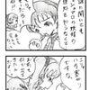 超普通都市カシワ伝説Z第8話その3公開!!の画像