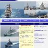 海上自衛隊  舞鶴地方隊  4/8-9 練習艦隊一般公開のお知らせ!の画像