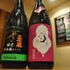 4月が始まり、新年度の幕開けは日本酒で~おすすめ「三千盛」など2銘柄♪の画像