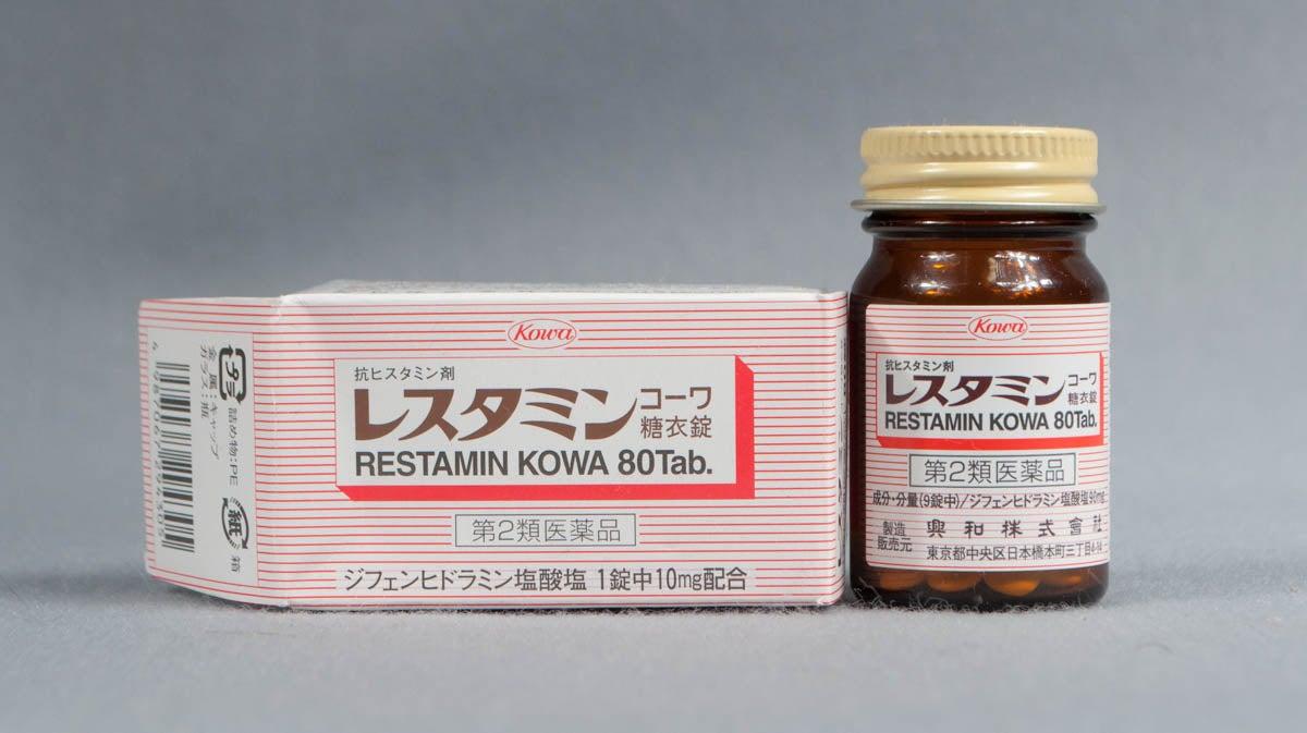 うつ 薬 市販 抗