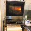 オーブンも移動しましたの画像
