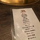 チームハピカム定例会│焼肉ダイニング GROWの記事より
