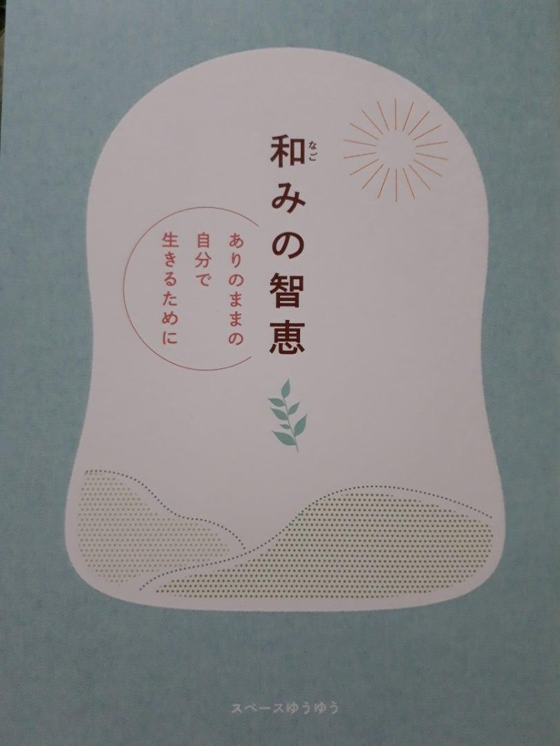 新元号『令和』お祝い記念 プレゼント ✨の記事より