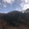 ジビエを楽しむ大人の遠足 @岐阜県揖斐川町の画像