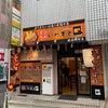 新宿「いわもとQ」の画像