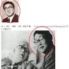 新元号は「令和」つまり「零倭」の記事より