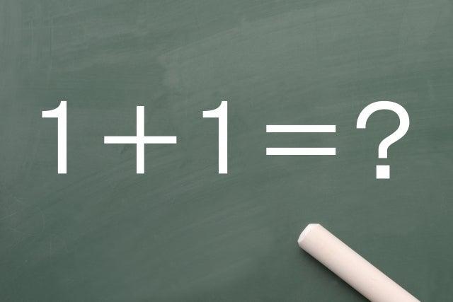 1+1を計算してって言ったら、