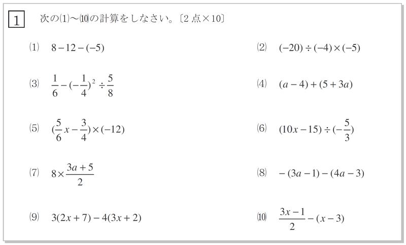 文字 テスト印刷用 pdf