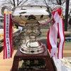 新3年 城山杯チビっ子大会の画像