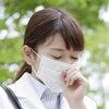 花粉症で毎日マスクが手放せないあなたへの画像