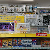 展示のお知らせ☆ジョーシンスーパーキッズランド三宮1ばん館様の画像
