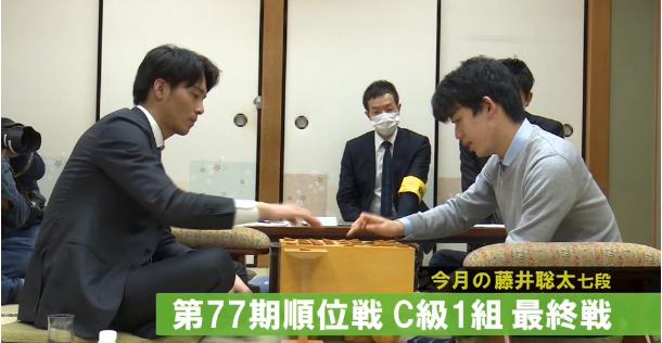 将棋まるナビ3月号 今月の藤井聡太七段(4/2銀河戦)
