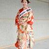 「2019京都・ミスきもの」宮本 佳奈の画像