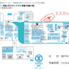 【イベント情報】明日からそごう神戸店本館8階で出展します!逢いに来て!!の画像