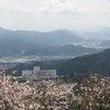 花立公園(日南市)の画像