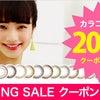 カラコン全品20%オフ!SPRING SALE クーポンは4/5まで!の画像