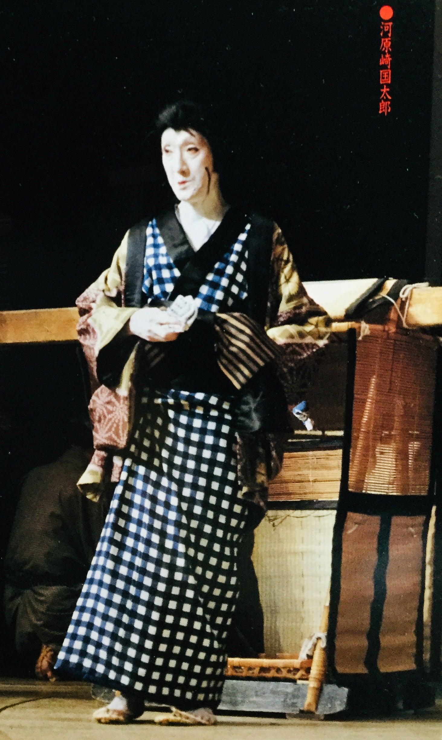 木挽町日録 (歌舞伎座の筋書より)「切られお富」 (昭和編)