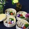 【発酵plus】レッスン5 発酵お弁当♡ソーセージも簡単手作りの画像