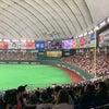 ✨今年初の東京ドーム✨の画像