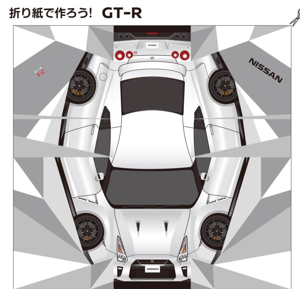 浜永の特選ペーパークラフト - zouri.jp