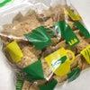 コンラッド バリのお土産☆食べだしたら止まらない「テンペチップス」の画像