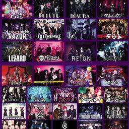 画像 2019.4.28(日)【Cure Fest 2019】全会場タイムテーブル公開!! の記事より 2つ目
