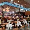 シフォンケーキ専門店『シフォンドールカフェ』が姫路市花田町にOPENしました!の画像