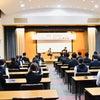 新入職員研修会で演奏の画像