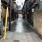 母と京都への記事より