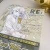 カントク先生メモリアルラフ画集『Re;collections』レビュー!の画像