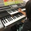 4歳さん、ピアノもエレクトーンも弾くのが楽しくなってきたようです♪の画像