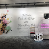 CHANEL TakeYourChance 展示会の画像