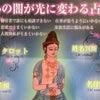 シフォンドールカフェ×占いイベント開催!≪2019年4月25日開催≫の画像