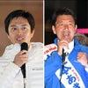 さぁ~大阪都構想、推進か終止符か?長野県議会議員選挙にも注目です!の画像