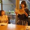 ビューティーライフエキスパート講座 受講生のシェア vol.3 村田真梨さんの画像