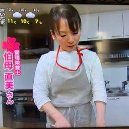 画像 【雑誌掲載】やさいの時間(NHK出版) の記事より 16つ目