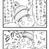 超普通都市カシワ伝説Z第8話その4公開!!の画像