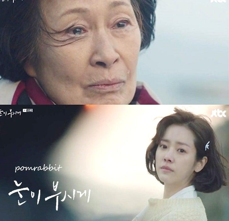 まぶしく て ドラマ 韓国