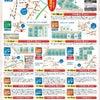 新規分譲地情報の画像