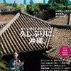 雑誌『CREA』に紹介されました♡の画像