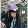 梅山恋和ゴーゴーセブン♪桜満開 GGS 5月号公開~!の画像