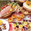 【データ】期間限定の食べ放題5件の画像