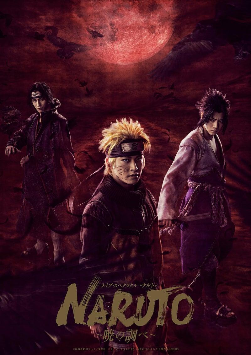 ナルト 暁 壁紙 Naruto 暁 壁紙 あなたのための最高の壁紙画像