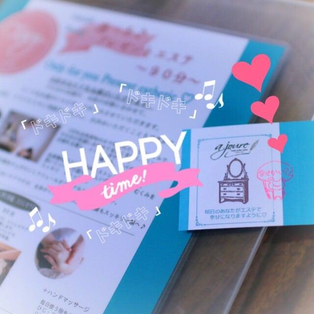 愛知名古屋駅プレゼントエステ・ギフト券・マッサージ