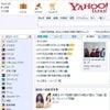 Yahooニュースのトップに〜!の画像